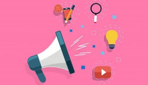 知っておきたいデジタルマーケティングの施策6選 失敗しないマーケティングの基礎知識!
