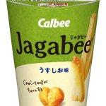 カルビー/ジャガビー